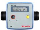 【厂家】SST热量表|户用热量表|热量表厂家|海威茨供应SST热量表