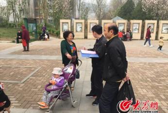济南热力集团走进多个小区宣传供热知识