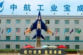助鲲龙展翅的宝鸡人——记航空工业陕西宝成航空仪表有限责任公司技术员李林