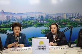 """济南热力集团做客济南广播电台""""作风监督热线""""节目"""